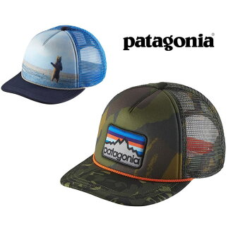 Patagonia patagonia kids cap [66010] Kid's Interstate Hat hat trucker hat cap baseball cap child Jr.