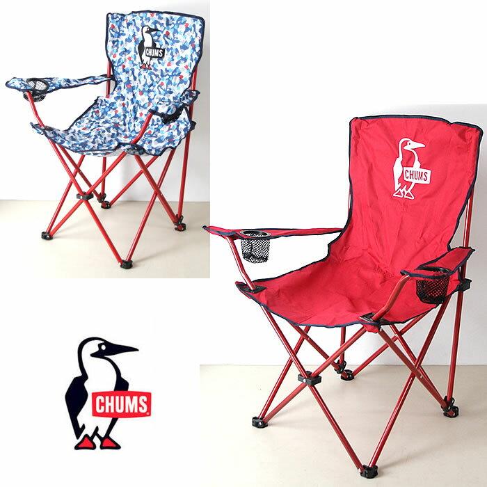 チャムス Chums アウトドアチェア [ CH62-1275 ] BOOBY EASY CHAIR ブービー イージー チェア 折りたたみ 椅子 [1003]