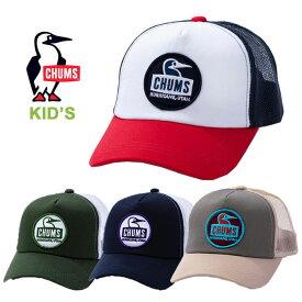 チャムス キッズ メッシュキャップ Chums [ CH25-1021 ] Kid's Booby Face Mesh Cap 帽子 [0402]