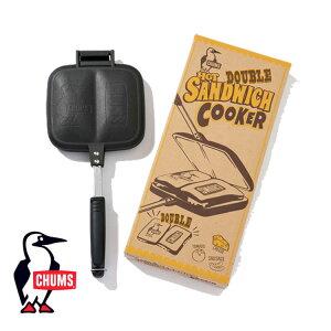 チャムス クッカー Chums [ CH62-1180 ] DOUBLE HOT SANDWICH COOKER ダブルホットサンドイッチクッカー アウトドア クッキング  [0103]
