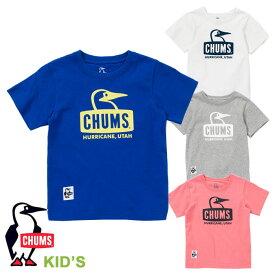 チャムス Tシャツ キッズ Chums [ CH21-1051 ] Kid's Booby Face T-Shirt [メール便 ] [0402]