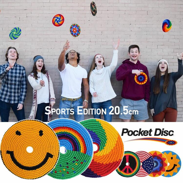 フリスビー Pocket Disc / ポケットディスク [スポーツエディション(直径約20.5cm) O]コットン製フライングディスク フリスビー[メール便発送]【WK】