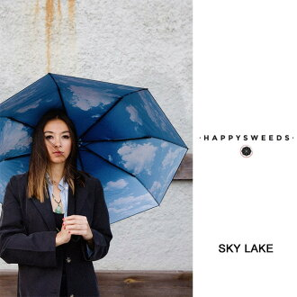 折叠伞自动开闭丈夫HAPPY SWEEDS(SKY LAKE)happisuuizumenzuredisu