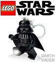 【LEGO / レゴ】DARTH VADER KEYLIGHT ダースベイダーキーライト STARWARS好きにはたまらない!! 暗がりの車内、夜に物を落とした...