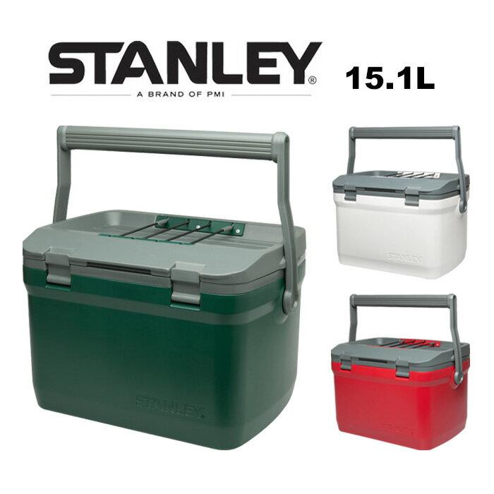 スタンレー クーラーボックス STANLEY [ 1623 ] (15.1L) 保温 保冷 キャンプ バーベキュー アウトドア [0205]