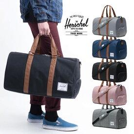 【楽天ランキング多数受賞商品】ハーシェル Herschel Supply ボストンバッグ NOVEL[42.5L] バッグ 旅行鞄 リュック ダッフルバック ノベル ボストンバック ハーシェルサプライ メンズ レディース おしゃれ [売れ筋]