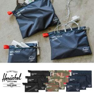 ハーシェル トラベルポーチ Herschel [ TRAVEL POUCHES ](10530)小物入れ アメニティポーチ トラベルグッズ リュック [メール便] [1215]【SPS06】