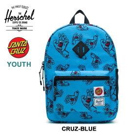 ハーシェル キッズ リュック Santa Cruz コラボ Herschel [ HERITAGE YOUTH ] (10312) 7500 CRUZ BLUE サンタクルーズ デイパック バッグ カバン[0403]【SPS06】