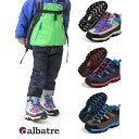キッズ トレッキングシューズ アルバートル[ジュニア]Junior Trekking Shoes AL-TS110J トレッキングシューズ albatre スニ...