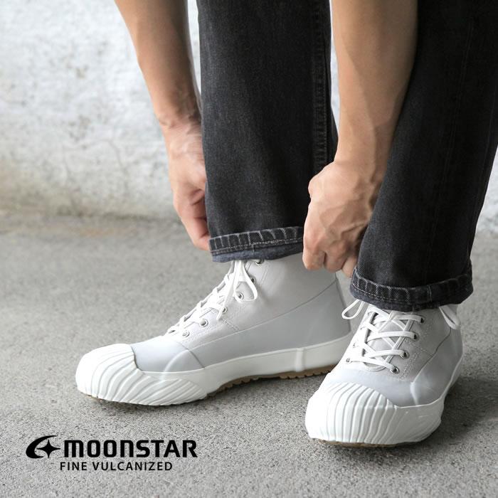 【限定カラー】ムーンスター ハイカットスニーカー MOONSTAR ALWEATHER オールウェザー メンズ レディース FINE VULCANIZED ファインバルカナイズド Made in KURUME 靴