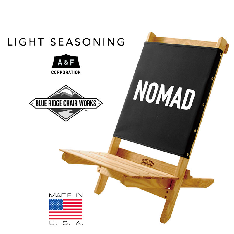 ブルーリッジチェアワークス Blue Ridge Chair Works (BK NOMAD) LS フェスティバルチェア with ボトルオープナー ライトシーズニング A&F エーアンドエフ LIGHT SEASONING made in USA