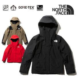 ノースフェイス レディース マウンテンジャケット THE NORTH FACE [ NPW61800 ] MOUNTAIN JACKET アウター ウエアー[1126]【Y】【P10】