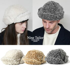 ナインテーラー 耳当て付き ボアキャップ Nine Tailor [ N-374 ] MISCHOS CAP モスコス キャップ 帽子 レディース メンズ [1210]