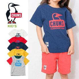 チャムス Tシャツ キッズ Chums [ CH21-1051 ] Kid's Booby Face T-Shirt [メール便 ][0330]【SPS09】