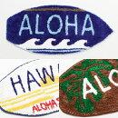 ハワイアンなサーフボード型のおしゃれなマット!全3種類!