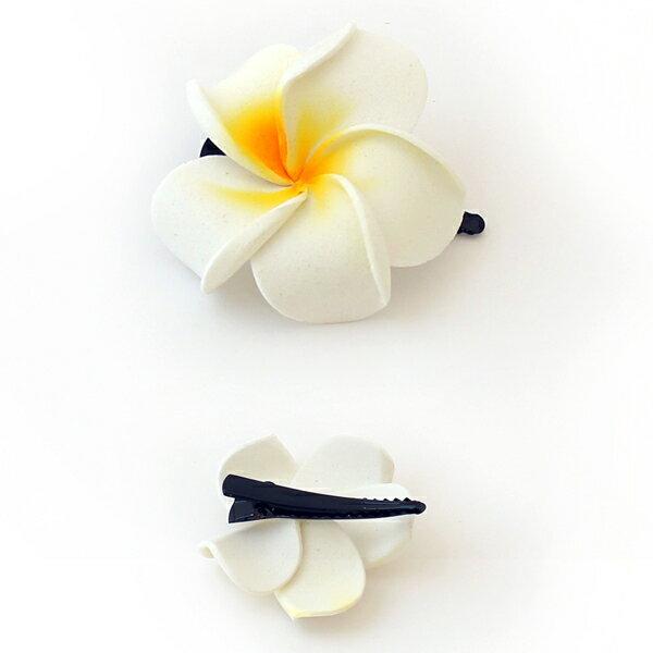 【ヘアピン プルメリア】花・ホワイト・クリップ式スモール(S)ハワイアンアクセサリー髪飾り・ヘアクリップ・フラ衣装プルメリア造花