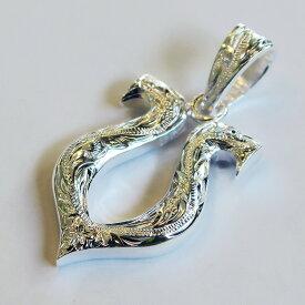 【ハワイアンジュエリー】ホースシュー(馬蹄 蹄鉄 馬のひづめ)・スクロールペンダントトップ ネックレスシルバー製レディース メンズ