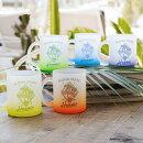 海と太陽を感じるカラフルなマグカップ・グラス!可愛い5色展開!