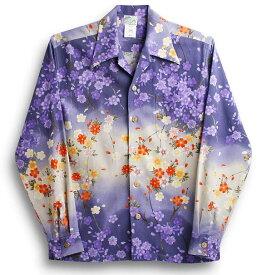 長袖アロハシャツ LALAKAI(ララカイ) HL012NLL ライラック(青紫色) 和柄 花柄(桜) オリエンタルシルク(シルクノイル)100% 開襟(オープンカラー) 送料無料商品