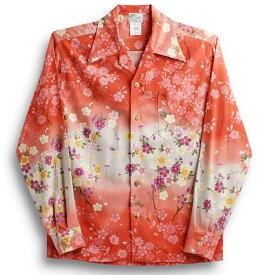 長袖アロハシャツ LALAKAI(ララカイ) HL012NLP ピンク(桃色) 和柄 花柄(桜) オリエンタルシルク(シルクノイル)100% 開襟(オープンカラー) 送料無料商品