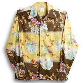 長袖アロハシャツ LALAKAI(ララカイ) HL013NLBR ブラウン(茶) 和柄 花柄 獅子柄 オリエンタルシルク(シルクノイル)100% 開襟(オープンカラー) 送料無料商品