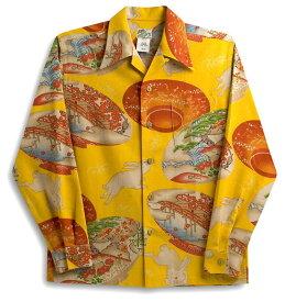 長袖アロハシャツ LALAKAI(ララカイ) HL023NLY イエロー(黄色) 和柄 動物柄(うさぎ) オリエンタルシルク(シルクノイル)100% 開襟(オープンカラー) 送料無料商品