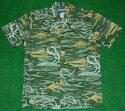 アロハシャツ WAIMEACASUALS(ワイメアカジュアルズ) WC017 半袖 メンズ グリーン 魚・フィッシュ アヒ・マヒマヒ マグロ・シイラ タコ コットン100% 開襟(オープンカラー) 1万円以上お買い上げで送料無料