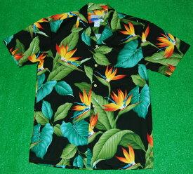 アロハシャツ|WAIMEA CASUALS(ワイメア カジュアルズ)|WC021|半袖|メンズ|ブラック(黒)|花・フラワー柄|極楽鳥花|バードオブパラダイス|葉・リーフ柄|ハワイアン|モンステラ|コットン100%|開襟(オープンカラー)|1万円以上お買い上げで送料無料