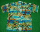 アロハシャツ|AVANTI SILK(アヴァンティ シルク)|A1145BLU|半袖|メンズ|オーシャンブルー|ハワイ|海|レイレ…