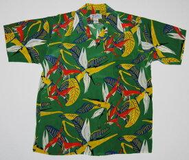 アロハシャツ/メンズ/半袖/大きいサイズ/ブランド/AVANTI SILK(アヴァンティ シルク)/A1214GRN/緑色(みどり)/ハワイアンフラワー/おしゃれ/人気/プレゼント/旅行/ヴィンテージレプリカ/ギフト/シルク100%/開襟(オープンカラー)/送料無料