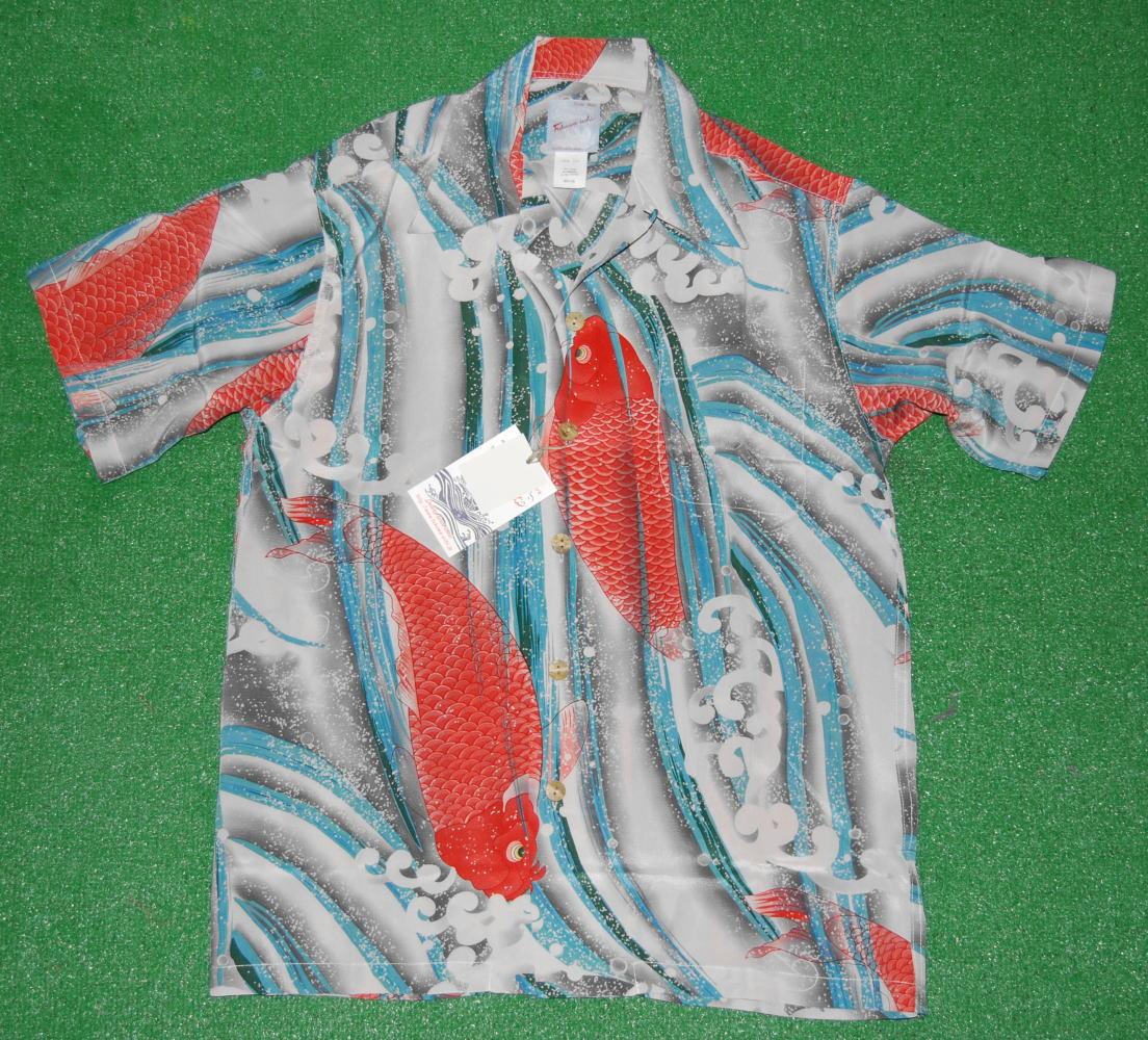 アロハシャツ|FUKUWA-UCHI(フクワウチ)|半袖|FKW073GRY|グレー(シルバー・灰色)|サックスブルー(水色・青)|メンズ|和柄|鯉柄(コイ)|シルク100%|開襟(オープンカラー)|送料無料商品