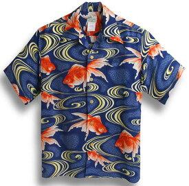 半袖アロハシャツ LALAKAI(ララカイ) HL015N ネイビー(紺) メンズ 和柄 金魚柄(きんぎょ) シルク100% 開襟(オープンカラー) 送料無料商品