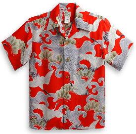 半袖アロハシャツ LALAKAI(ララカイ) HL019R レッド(赤) メンズ 和柄 鶴柄・松柄 シルク100% 開襟(オープンカラー) 送料無料商品