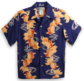 半袖アロハシャツ LALAKAI(ララカイ) HL020N ネイビー(紺) メンズ 和柄 金魚柄(きんぎょ) ボーダー シルク100% 開襟(オープンカラー) 送料無料商品