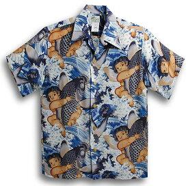 半袖アロハシャツ LALAKAI(ララカイ) HL025BL ブルー(青)・ネイビー(紺) メンズ 和柄 金太郎柄 鯉柄 子供の日 節句 シルク100% 開襟(オープンカラー) 送料無料商品