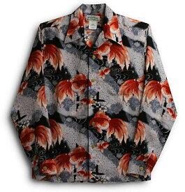 アロハシャツ メンズ 長袖 MAKANALEI マカナレイAMT017SPLB 黒 クロ レディース 小さいサイズ 大きいサイズ 和柄 和風 金魚 人気 おしゃれ 高級 ブランド 衣装 お祭り イベント 膨れジャガードシルク100% 開襟 オープンカラー 送料無料