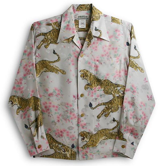 長袖アロハシャツ|MAKANA LEI(マカナレイ)|AMT052EXLI|アイボリー(白)|和柄|桜虎柄|シルク(平織りジャガードシルク)100%|開襟(オープンカラー)|送料無料商品