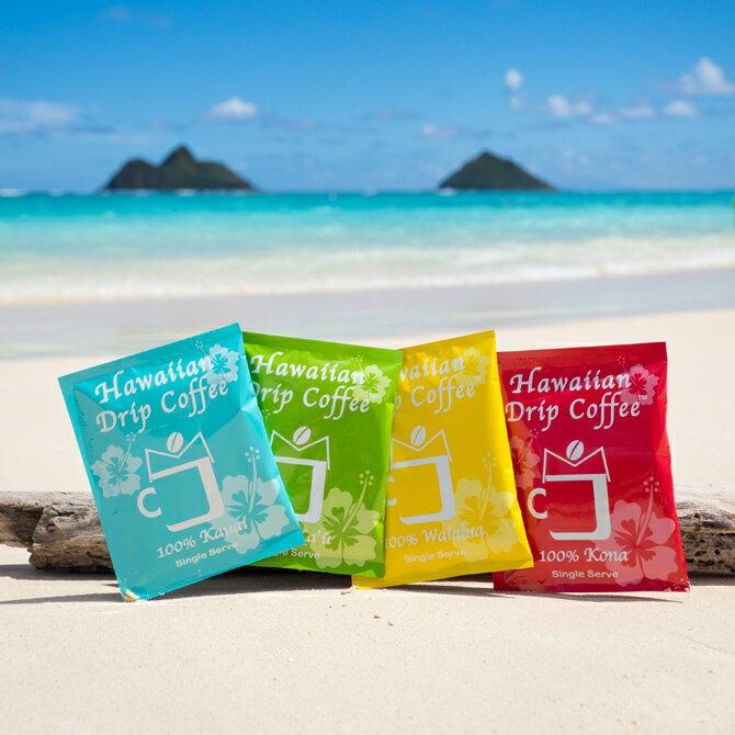 Hawaiian Drip Coffee ハワイアンドリップコーヒー4種セット【楽天海外発送】