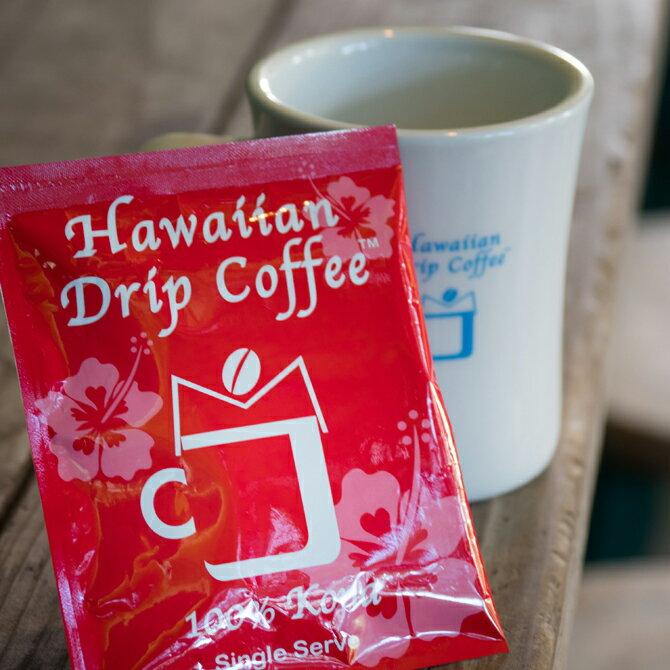 Hawaiian Drip Coffee ハワイアン ドリップ コーヒー コナコーヒー 16個セット【楽天海外発送】