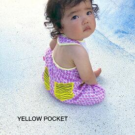 【ビブパクローゼット YELLOW POCKET】 赤ちゃんのデイウェア 70〜90cm 男の子 女の子 赤ちゃん 出産祝い ベビーギフト ベビー服 ロンパース アロハロハ ALOHALOHA