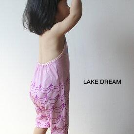 【ビブパクローゼット LAKE DREAM】 赤ちゃんのデイウェア 70〜90cm 男の子 女の子 赤ちゃん 出産祝い ベビーギフト ベビー服 ロンパース アロハロハ ALOHALOHA