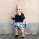 【キャンディブルマー QUEEN CAKE】 男の子 女の子 80〜90cm ワンサイズ 赤ちゃん ベビー服 ブルマ ブルマー ベビーブ…