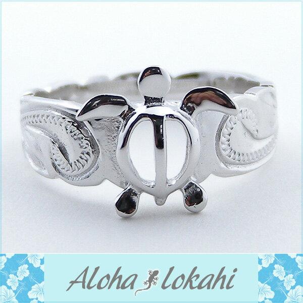 ハワイアンジュエリー ピンキーリング レディース リング 指輪 刻印無料 スクロール ホヌ シルバーアクセサリー シルバー 偶数 ハワイアン