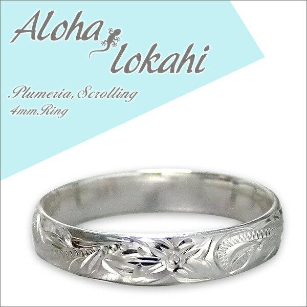 ハワイアンジュエリー リング シルバー 刻印無料 指輪 手彫り バレル ストレートエッジ スクロール プルメリア メンズ レディース 偶数 ハワイアン