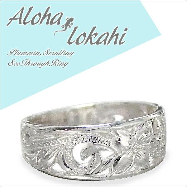 ハワイアンジュエリー リング シルバー 刻印無料 指輪 手彫り 透かし スムースエッジ スクロール プルメリア メンズ レディース 偶数 ハワイアン