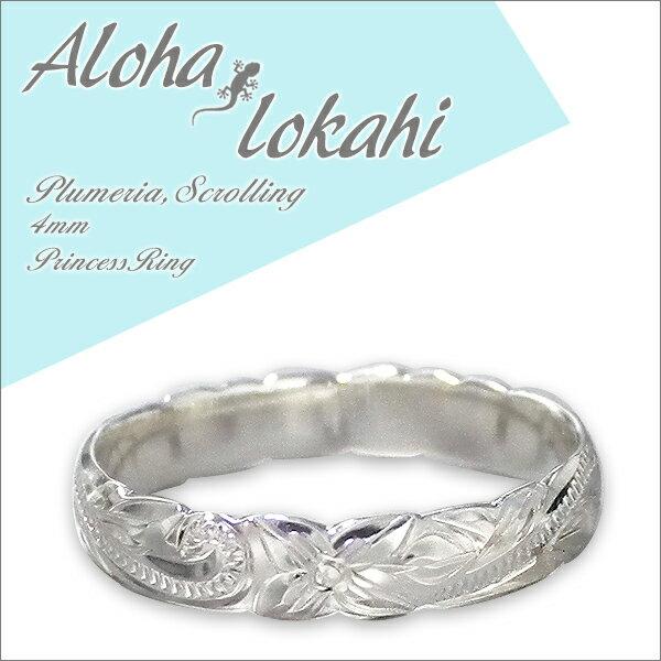 ハワイアンジュエリー リング シルバー 刻印無料 指輪 手彫り カットアウト スクロール プルメリア メンズ レディース 偶数 ハワイアン