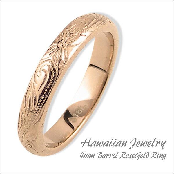 ハワイアンジュエリー リング 刻印無料 指輪 ステンレス サージカルステンレス バレル ストレートエッジ スクロール プルメリア ピンク ローズゴールド メンズ レディース ハワイアン