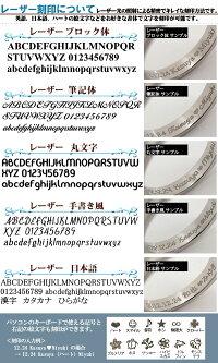 ハワイアンジュエリーペアリング刻印無料指輪ステンレスサージカルステンレスバレルカットアウトスクロールプルメリアシルバーカラーメンズレディースハワイアン