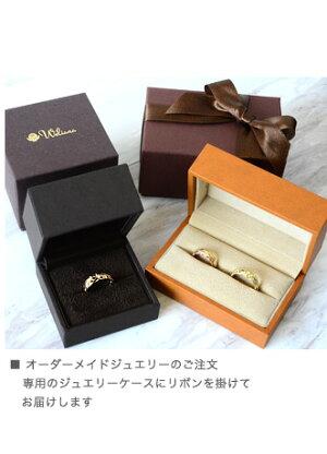 (Weliana)ONLYONEマリッジリング結婚指輪ハワイアンジュエリーペアリングレディース女性メンズ男性バレルプレーンエッジゴールドリングペアセットcdr001pair(幅4mm・6mm・8mm・10mm)オーダーメイドハンドメイドプレゼントギフト