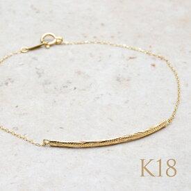 18金 ブレスレット k18 ハワイアンジュエリー アクセサリー レディース 女性 K18 ゴールド 手元に優しいカーヴ描く ジェントルウェーブ abr1709 プレゼント ギフト